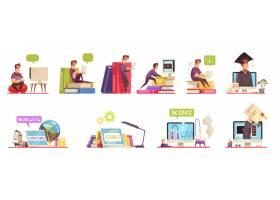 网上学位学院大学教育课程资质文凭12篇动漫_6845875