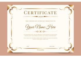 现代毕业证书模板_6402654