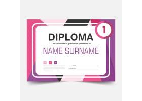现代粉紫色毕业证书插图_1257866