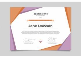 现代设计证书模板_9925646
