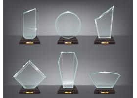 收藏现代玻璃奖杯奖品的矢量插图_1215771