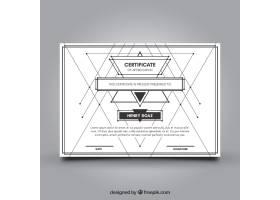 带线条的极简主义文凭_1069901
