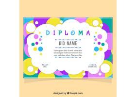 带彩色圆圈的儿童毕业证书_1024432