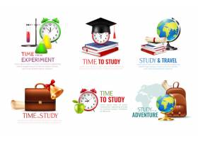 学校毕业图标集与时间学习符号卡通隔绝_5084098