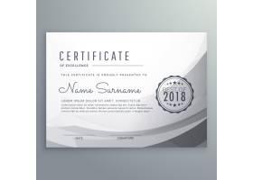 干净的灰色毕业证书模板_1111737