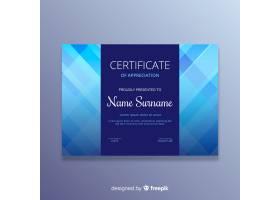 平面设计的彩色证件模板_3219845