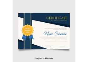 平面设计的彩色证件模板_3219853