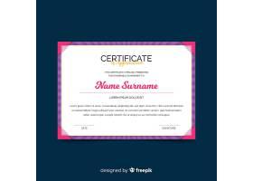 平面设计的彩色证件模板_321986103