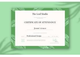 带有绿色元素的毕业证书模板_8668324