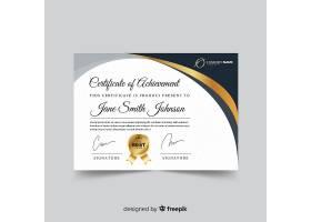 带有金色元素的装饰性毕业证书模板_314003002