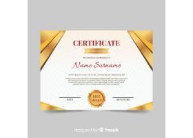 带有金色元素的装饰性毕业证书模板_3140036