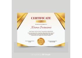 带有金色元素的装饰性毕业证书模板_314003602