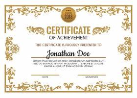 带有金色元素的装饰性毕业证书模板_327877503