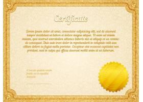 带有金色印章矢量的复古框架证书_10601552