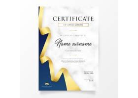 典雅的金丝带证书_6160199