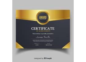 典雅的金色风格证书模板_3211766