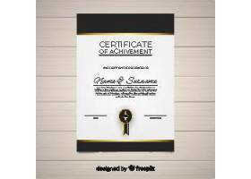 典雅的金色风格证书模板_321177903