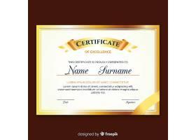 典雅的金色风格证书模板_332566502