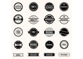 商业和设计用复古风格的矢量商业邮票_10703354