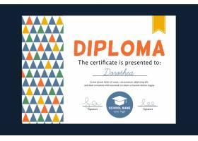 五颜六色的儿童毕业证书模板_11739290