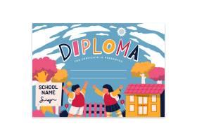 五颜六色的儿童毕业证书模板_8695517