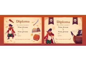 以海盗为主题的儿童毕业证书_6993910