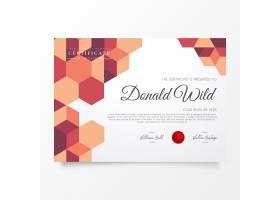 具有几何图案的现代商务证_5287935