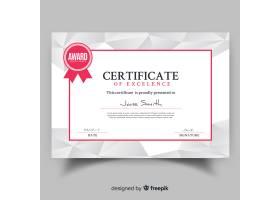 具有平面设计的现代证件模板_3211733