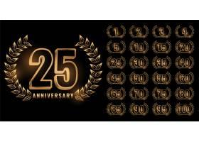 一套金色周年纪念标签_12438420