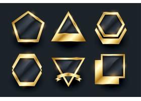 一套金色空徽章和标签_9406141