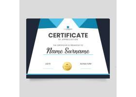 一种具有蓝色形状模板的现代商务证_10308942