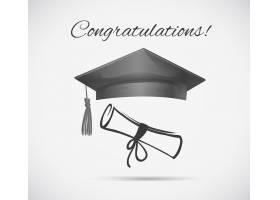 一种带毕业帽的贺卡模板_1490556