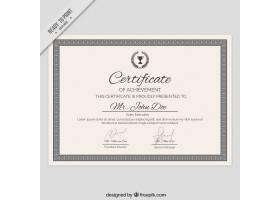 一种带装饰框的毕业证书模板_897035