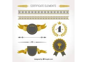 雅致的证书元素收藏_2487297
