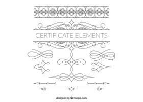 雅致的证书元素收藏_2487299