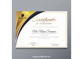 雅致毕业证书模板_2346058