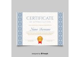 鉴赏证书模板_3309503