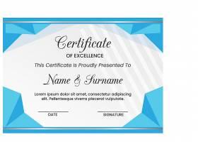 雅致毕业证书模板_234604303