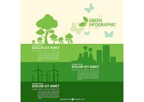 绿树核电站和风车的生态信息图_716140