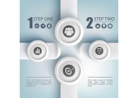 抽象的业务信息图概念在灰色圆形按钮和矩_11143088