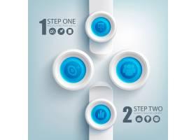 干净的信息图表模板蓝色圆形按钮和灰色矩_11143354