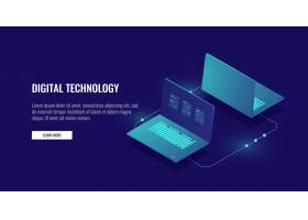 两台笔记本电脑交换数据数据加密保护连_3628742