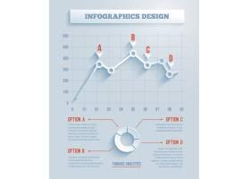 3D纸张信息图带长阴影的图表矢量插图_10603964