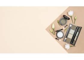 带复印空间的各种化妆品_8667159