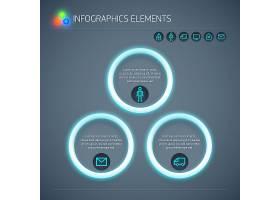 霓虹灯圈文本和图标隔离的抽象商业信息图模_10464269