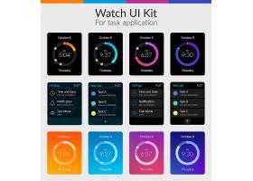 用于任务应用的Watch UI工具包设计概念灰_10707687