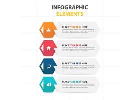 横幅样式的企业信息图表元素_1264940