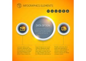数字商业信息图概念在亮橙色背景上隔离圆_10464304