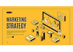 数字营销机构等距矢量网页横幅_4015243