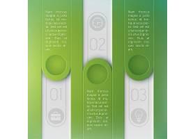文本信息平台三纵元素商业信息图原版设计模_11143437